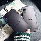 【紅荳屋】iPhoneX 暗紋壓花you&me手機殼 新款iphoneX手機保護套