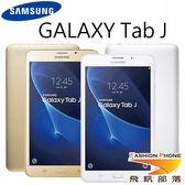 Samsung Galaxy Tab J 7.0 (T285) 雙卡LTE平板電腦