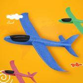 [拉拉百貨] 平飛款 35cm 手拋飛機 迴旋 玩具飛機 投擲滑翔機 EPP 耐摔 戶外 手拋式 滑翔飛機