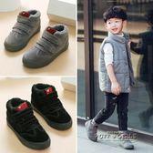 兒童棉鞋男童新款冬季加絨保暖男孩男童鞋秋冬加厚寶寶冬鞋