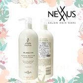 NEXXUS 野生蜂蜜/椰果仁水滋養劑 1000ML。芸采小舖。