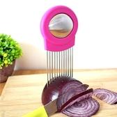 切絲器洋蔥插家用鬆肉針洋蔥切多功能切菜器洋蔥叉果蔬切片固定器      萌萌小寵
