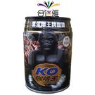 【免運直送】【布萊克】KO咖啡王-黑咖啡240ml(24罐/箱)【合迷雅好物超級商城】