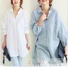 韓版秋裝2020女款寬鬆長袖白襯衫中長款洋氣棉麻休閒開衫襯衣外套『新佰數位屋』