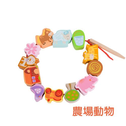 木製玩具 classic world 串珠學習樂