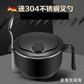 304不銹鋼泡面碗 帶蓋學生套裝方便筷餐杯宿舍飯盒神器 zh5815 【歐爸生活館】