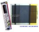 【愛車族】靜電隔熱貼-黑色透明50×36cm-2入 居家|辦公室皆適宜