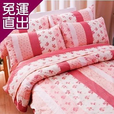 名流寢飾 100%精梳棉標準雙人床包組-花粉之戀【免運直出】