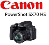 名揚數位(分12/24期0利率) CANON PowerShot SX70 HS 65倍光學變焦 旅遊類單眼 全新上市 公司貨 一年保固
