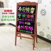 熒光板充電款發光板電子黑板立式支架式閃光廣告牌銀光板手寫屏 科炫數位