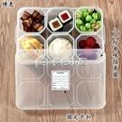 食品留樣盒 六格食品留樣盒幼兒園食堂食物...
