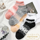 5雙 女士純棉底短襪淺口船襪薄款水晶玻璃...