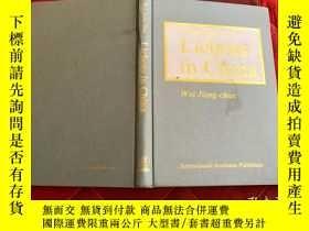 二手書博民逛書店an罕見enumeration of lichens in Ch