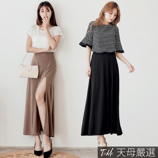 【天母嚴選】性感開衩傘襬棉質長裙(共二色)