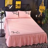 夏季時尚簡約純色全棉防滑1.8米床裙單件 YX2455『小美日記』