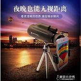單筒戶外望遠鏡高倍高清專用小型便攜看演唱會  【新年好】 YXS