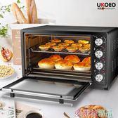 烤箱全自動電烤箱家用大容量52L烘焙8管多功能烤箱 愛麗絲220V LX