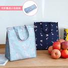 卡通印花造型,當手提袋或便當袋都可,內置鋁箔保暖層,保暖保冷,輕鬆攜帶。