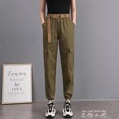 褲子女韓版工裝褲女春夏直筒蘿卜束腳哈倫褲寬鬆百搭休閒褲女潮 米娜小鋪