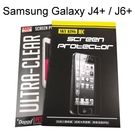 亮面高透螢幕保護貼 Samsung Galaxy J4+/J4 Plus/J6+/J6 Plus (6吋)