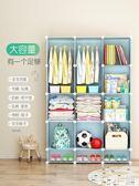 衣櫃簡易兒童衣櫃布卡通經濟型塑膠組裝嬰兒小孩衣櫥寶寶收納儲物櫃子 非凡小鋪LX