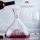 性手工冰山水晶玻璃歐式快速醒酒器紅酒家用加厚葡萄酒分酒器壺 LJ7728【極致男人】