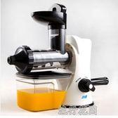 原汁機家用手搖水果檸檬榨汁器嬰兒果汁機橙子汁機 流行花園