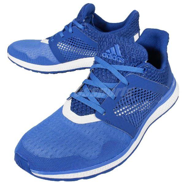 【六折特賣】adidas 慢跑鞋 Energy Bounce 2 M 藍 白 避震中底 運動鞋 男鞋【PUMP306】 AQ3153