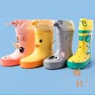 可愛兒童寶寶雨鞋時尚兒童塑膠雨鞋【橘社小鎮】