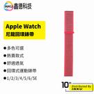Apple watch 6/SE 米蘭尼斯不鏽鋼磁吸回環蘋果錶帶 1-7代通用 38 42 40 44 41 45 mm [現貨]