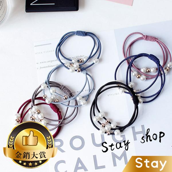 【Stay】韓版造氣質珍珠三層珍珠髮圈 髮飾 束髮圈 束髮帶 綁頭髮