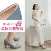 Ann'S 此生最好穿-頂級小羊皮備受呵護跟鞋-藍