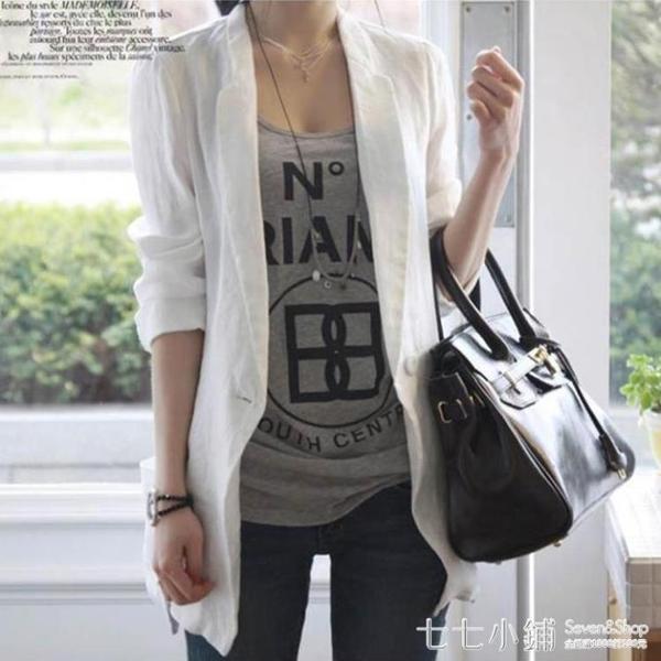 亞麻小西裝女外套薄款2020春夏顯瘦棉麻西服韓版寬鬆休閒網紅風女