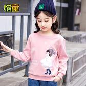 女童加絨打底衫2018新款童裝兒童長袖加厚T恤中大童上衣冬裝體恤