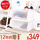 收納 置物箱 收納箱 塑膠櫃 衣物收納【MHB-46】第三代大嘴鳥(46L) 1入組-本透色  樹德MIT台灣製