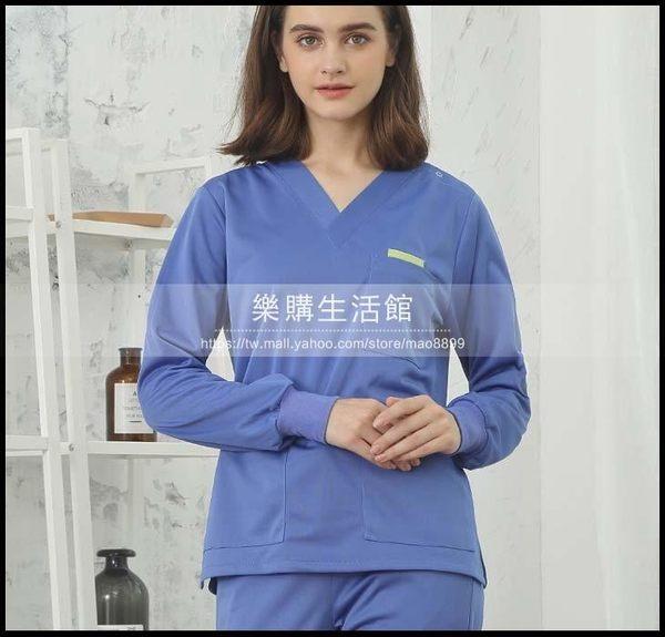 韓版洗手衣分體套裝女隔離衣長短袖手術衣美容服修身工作服LG-881918