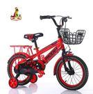 14吋兒童自行車 3-9歲小男孩童車女孩寶寶小孩單車-炫彩腳丫店(後座款)