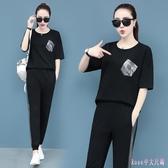 休閒運動服套裝女夏季2020時尚女神范洋氣寬鬆短袖長褲兩件套 LF4265【Rose中大尺碼】