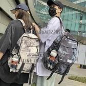 書包男大學生大容量時尚百搭潮流後背包背包女【左岸男裝】