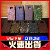 [全館5折-現貨快出] 三星 S6 edge S5 手機殼 立體 3D 星空 手機外殼 手機套 保護套 保護殼