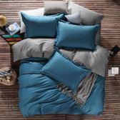 床包被套組  被套床單三件套全棉純棉2.0單雙人床1.8m1.5