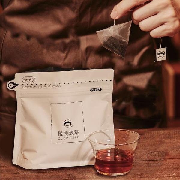 慢慢藏葉-煙燻伯爵茶【立體茶包20入/袋】皇家伯爵奶茶下午茶專用【產區直送】