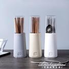 筷子筒家用多功能瀝水筷子籠筷子盒廚房創意帶蓋防塵餐具收納盒子 黛尼時尚精品