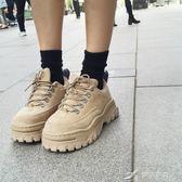 韓版ulzzang原宿百搭休閒老爹鞋女鞋ins超火潮鞋超厚底鬆糕鞋 樂芙美鞋