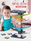 兒童玩具車滑翔軌道車回力慣性寶寶迷你多功能小汽車男孩1益智3歲 小山好物