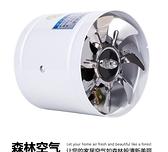 窗式家用排風風扇抽風機廚房排氣扇油煙6寸衛生間靜音換氣抽煙機 向日葵