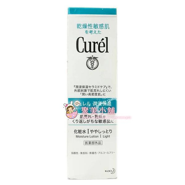 Curel 珂潤 潤潤浸保濕化粧水 I (清爽型) 150ml  化妝水 【聚美小舖】