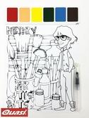 美國 Quasi Paint With Water 著色趣 水筆彩繪/塗鴉 繪圖板 - CS2002 和喜兄弟款