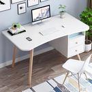 書桌簡約台式電腦桌辦公桌家用學生簡易現代實木腿寫字桌單人桌子 樂活生活館