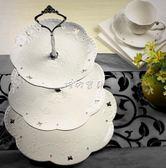 蛋糕架陶瓷水果盤歐式三層點心盤蛋糕盤多層糕點盤客廳創意糖果托盤架子YYS 珍妮寶貝